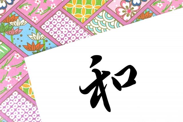 blog_20201201